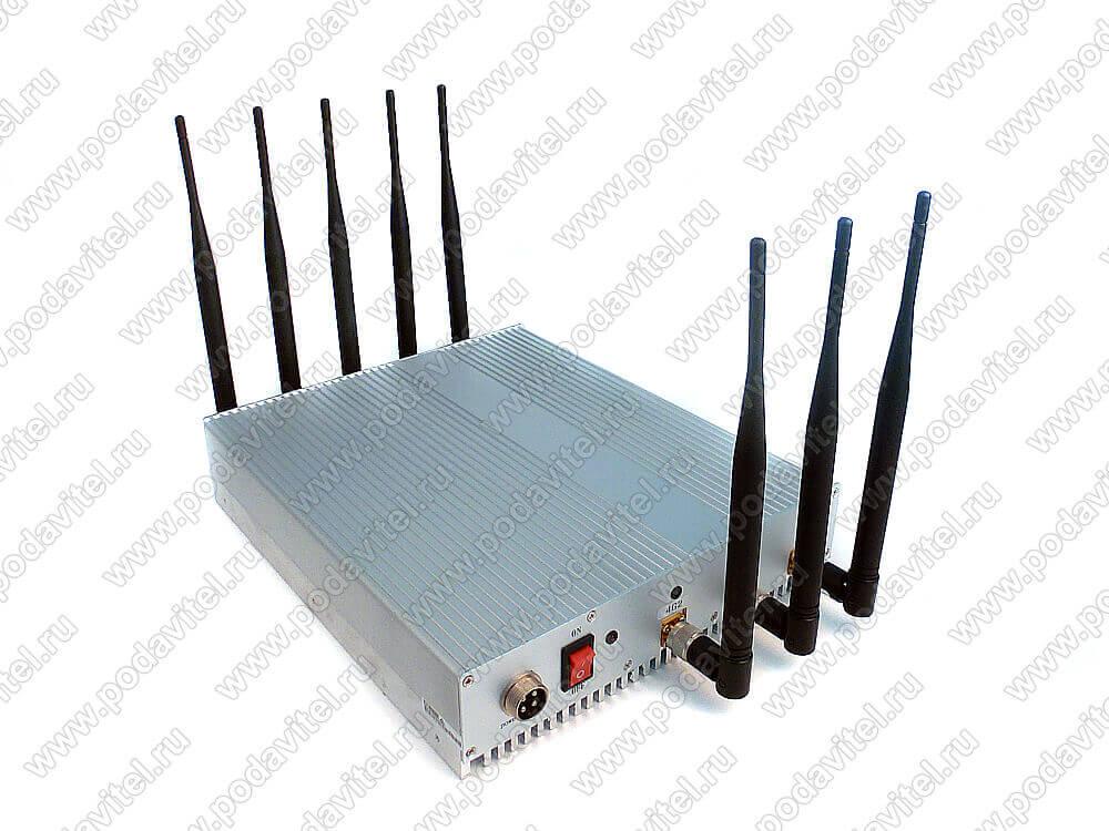 Подавитель Аллигатор 25 + 4G LTE блокировка беспроводного 4G LTE Интернета и GPS спутниковой навигации