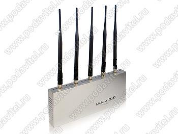 GSM-глушилка Аллигатор-25 + Интернетвид