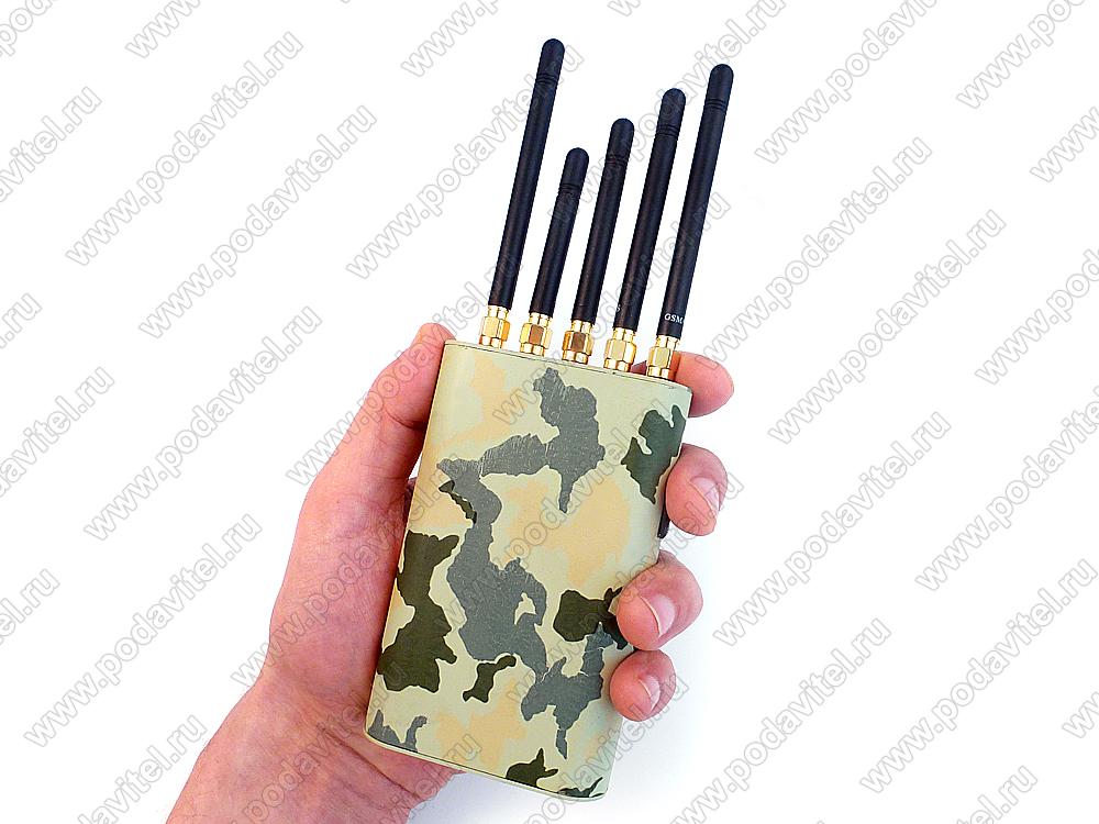 мобильный подавитель 3g и Wi-Fi частот