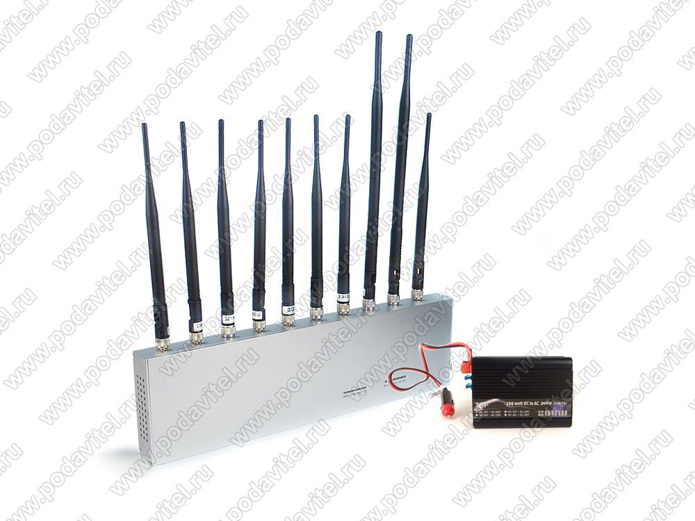 Мультичастотный подавитель Терминатор-40 АВТО - глушилка gps 4g для автолюбителей