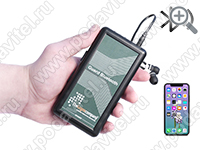 Scrambler GUARD Bluetooth - in the hand